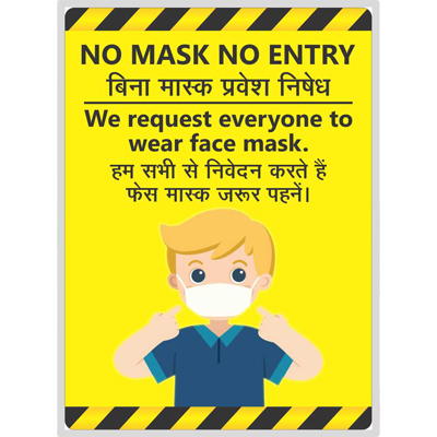 no mask no entry